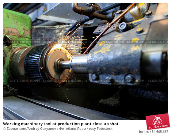 Working machinery tool at production plant close up shot. Стоковое фото, фотограф Zoonar.com/Andrey Guryanov / easy Fotostock / Фотобанк Лори