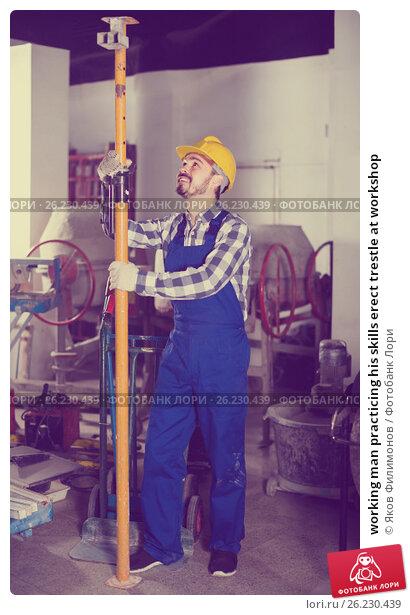 Купить «working man practicing his skills erect trestle at workshop», фото № 26230439, снято 17 января 2017 г. (c) Яков Филимонов / Фотобанк Лори