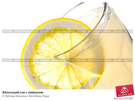 Яблочный сок с лимоном, фото № 333855, снято 27 июля 2007 г. (c) Литова Наталья / Фотобанк Лори