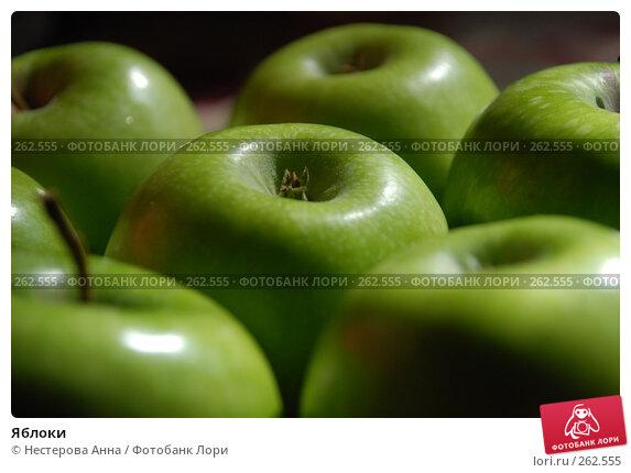Яблоки, фото № 262555, снято 15 апреля 2008 г. (c) Нестерова Анна / Фотобанк Лори