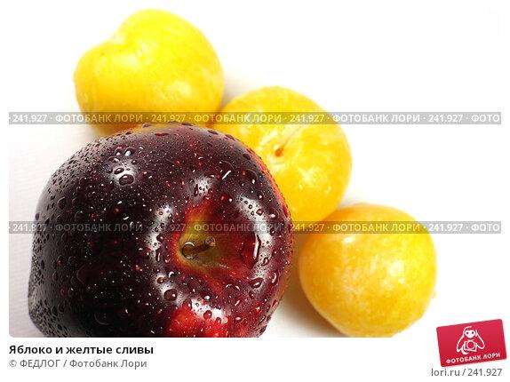 Яблоко и желтые сливы, фото № 241927, снято 3 апреля 2008 г. (c) ФЕДЛОГ.РФ / Фотобанк Лори