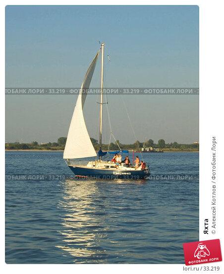 Купить «Яхта», эксклюзивное фото № 33219, снято 18 декабря 2017 г. (c) Алексей Котлов / Фотобанк Лори