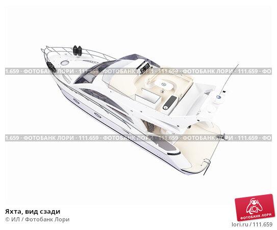 Яхта, вид сзади, иллюстрация № 111659 (c) ИЛ / Фотобанк Лори