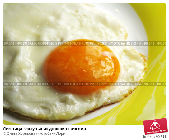 Яичница глазунья из деревенских яиц, фото № 90511, снято 13 сентября 2007 г. (c) Ольга Хорькова / Фотобанк Лори