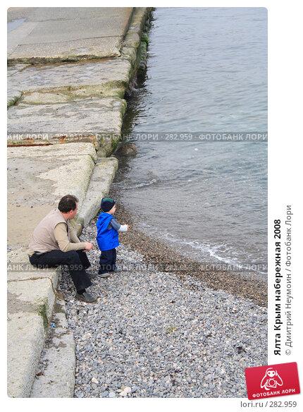 Ялта Крым набережная 2008, эксклюзивное фото № 282959, снято 20 апреля 2008 г. (c) Дмитрий Нейман / Фотобанк Лори