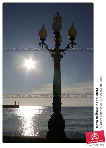 Ялта пейзаж с солнцем, эксклюзивное фото № 336743, снято 8 сентября 2004 г. (c) Дмитрий Неумоин / Фотобанк Лори