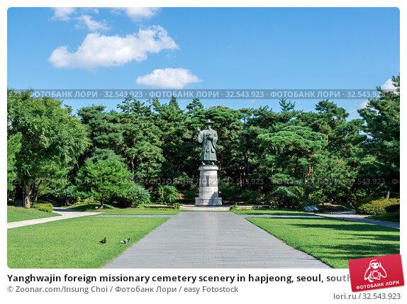 Купить «Yanghwajin foreign missionary cemetery scenery in hapjeong, seoul, south korea», фото № 32543923, снято 7 декабря 2019 г. (c) easy Fotostock / Фотобанк Лори