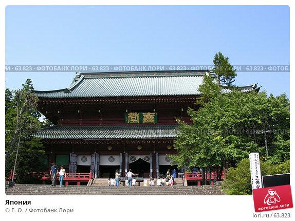 Япония, фото № 63823, снято 18 сентября 2005 г. (c) Екатерина Овсянникова / Фотобанк Лори