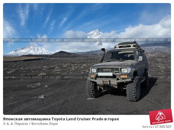 Купить «Японская автомашина Toyota Land Cruiser Prado в горах», фото № 27505507, снято 16 октября 2018 г. (c) А. А. Пирагис / Фотобанк Лори