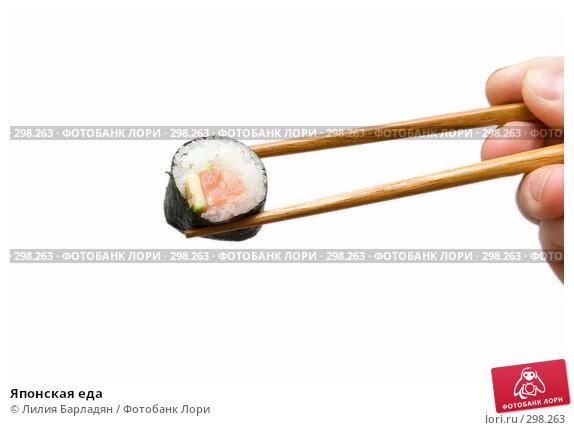 Японская еда, фото № 298263, снято 21 апреля 2008 г. (c) Лилия Барладян / Фотобанк Лори