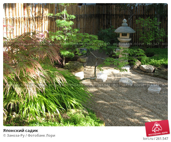 Японский садик, фото № 261547, снято 12 апреля 2008 г. (c) Заноза-Ру / Фотобанк Лори