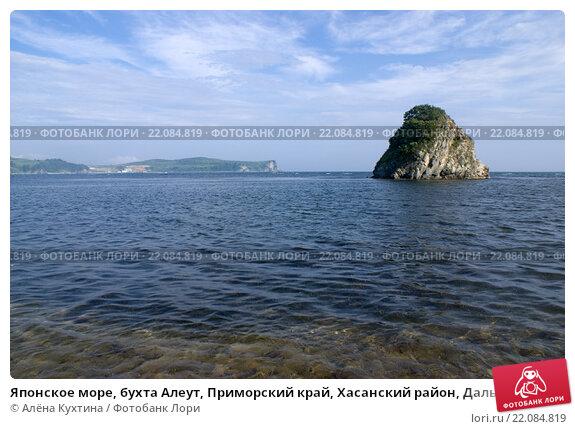 Дальний восток приморский
