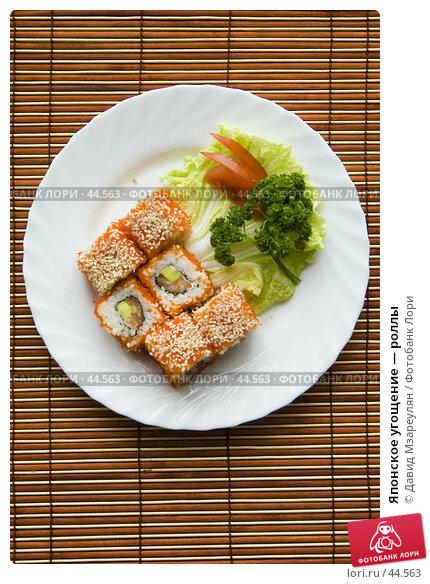 Японское угощение — роллы, фото № 44563, снято 17 мая 2007 г. (c) Давид Мзареулян / Фотобанк Лори