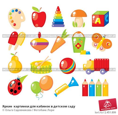 Купить «Яркие  картинки для кабинок в детском саду», иллюстрация № 2451899 (c) Ольга Садовникова / Фотобанк Лори
