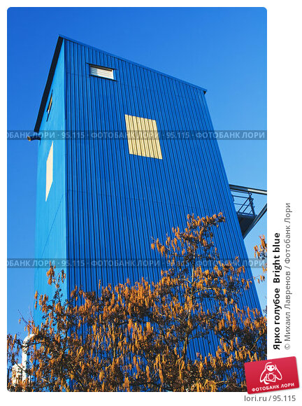 Ярко голубое  Bright blue, фото № 95115, снято 19 марта 2006 г. (c) Михаил Лавренов / Фотобанк Лори