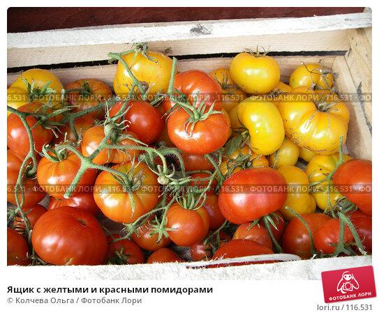 Ящик с желтыми и красными помидорами, фото № 116531, снято 25 августа 2007 г. (c) Колчева Ольга / Фотобанк Лори