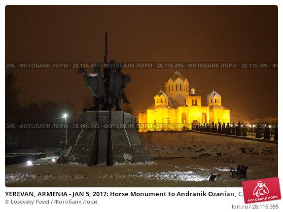 Купить «YEREVAN, ARMENIA - JAN 5, 2017: Horse Monument to Andranik Ozanian, Cathedral of St. Gregory Illuminator at night», фото № 28116395, снято 5 января 2017 г. (c) Losevsky Pavel / Фотобанк Лори