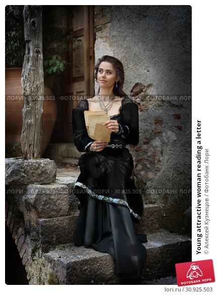 Купить «Young attractive woman reading a letter», фото № 30925503, снято 15 апреля 2019 г. (c) Алексей Кузнецов / Фотобанк Лори
