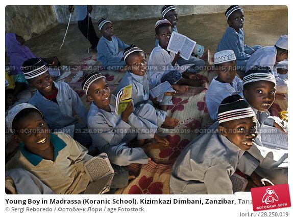 Купить «Young Boy in Madrassa (Koranic School). Kizimkazi Dimbani, Zanzibar, Tanzania. Practicing and reading the Koran.», фото № 28250019, снято 10 января 2018 г. (c) age Fotostock / Фотобанк Лори