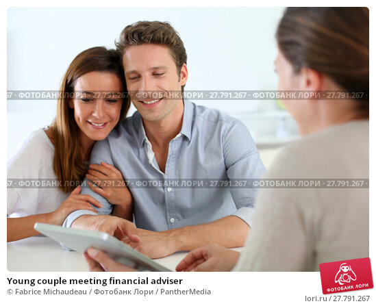 Купить «Young couple meeting financial adviser», фото № 27791267, снято 22 февраля 2018 г. (c) PantherMedia / Фотобанк Лори