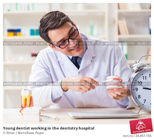 Young dentist working in the dentistry hospital. Стоковое фото, фотограф Elnur / Фотобанк Лори
