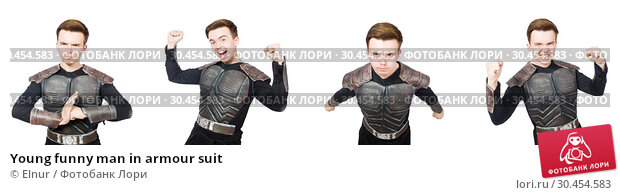 Young funny man in armour suit. Стоковое фото, фотограф Elnur / Фотобанк Лори