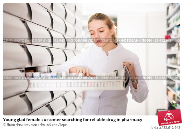 Купить «Young glad female customer searching for reliable drug in pharmacy», фото № 33612943, снято 2 декабря 2019 г. (c) Яков Филимонов / Фотобанк Лори
