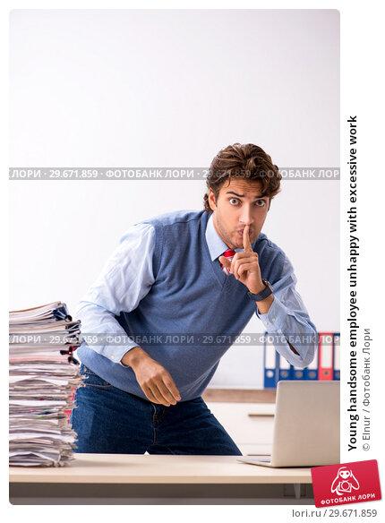 Купить «Young handsome employee unhappy with excessive work», фото № 29671859, снято 5 октября 2018 г. (c) Elnur / Фотобанк Лори