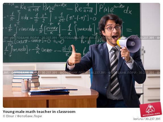 Купить «Young male math teacher in classroom», фото № 30237391, снято 11 октября 2018 г. (c) Elnur / Фотобанк Лори