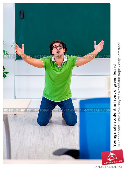 Young male student in front of green board. Стоковое фото, фотограф Zoonar.com/Elnur Amikishiyev / easy Fotostock / Фотобанк Лори