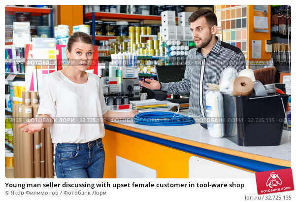 Купить «Young man seller discussing with upset female customer in tool-ware shop», фото № 32725135, снято 17 мая 2018 г. (c) Яков Филимонов / Фотобанк Лори
