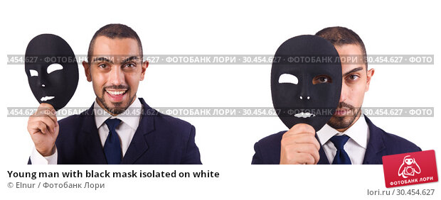 Young man with black mask isolated on white. Стоковое фото, фотограф Elnur / Фотобанк Лори