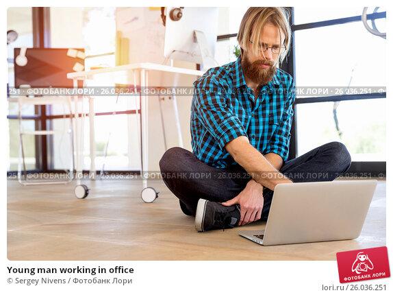 Young man working in office, фото № 26036251, снято 14 декабря 2014 г. (c) Sergey Nivens / Фотобанк Лори