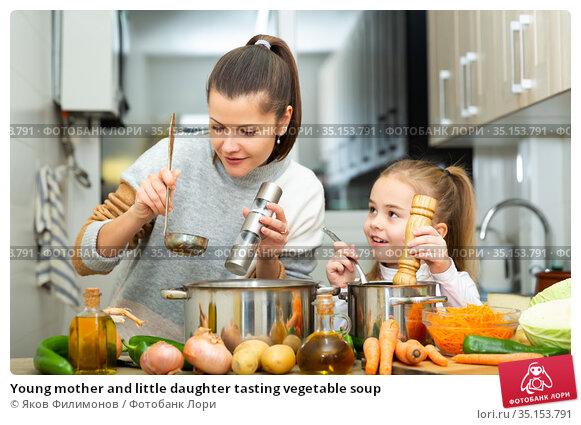 Young mother and little daughter tasting vegetable soup. Стоковое фото, фотограф Яков Филимонов / Фотобанк Лори