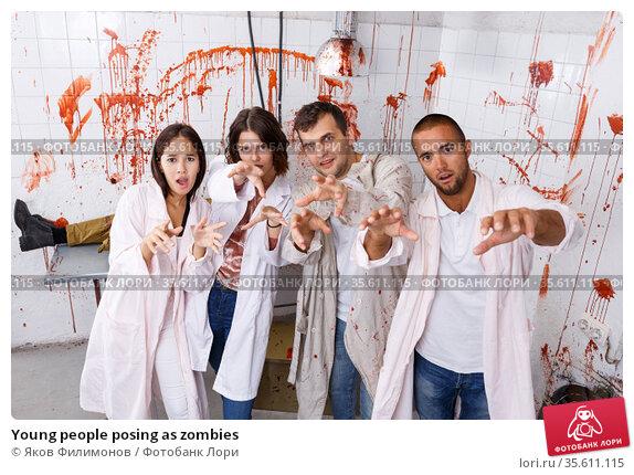 Young people posing as zombies. Стоковое фото, фотограф Яков Филимонов / Фотобанк Лори