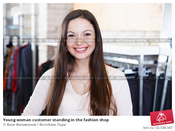Купить «Young woman customer standing in the fashion shop», фото № 32538347, снято 17 января 2018 г. (c) Яков Филимонов / Фотобанк Лори