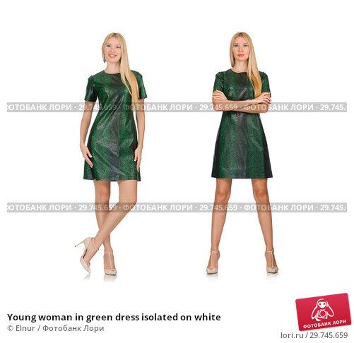 Купить «Young woman in green dress isolated on white», фото № 29745659, снято 22 сентября 2014 г. (c) Elnur / Фотобанк Лори