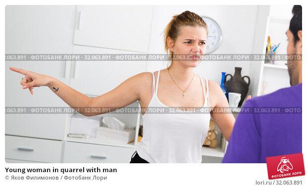 Young woman in quarrel with man. Стоковое фото, фотограф Яков Филимонов / Фотобанк Лори