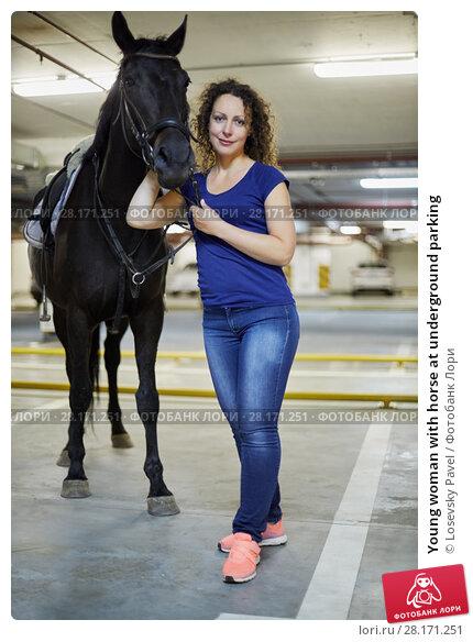 Купить «Young woman with horse at underground parking», фото № 28171251, снято 5 июля 2016 г. (c) Losevsky Pavel / Фотобанк Лори