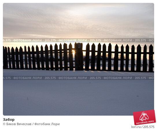 Забор, фото № 205575, снято 3 января 2008 г. (c) Бяков Вячеслав / Фотобанк Лори