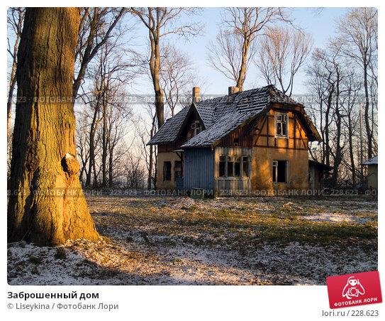 Заброшенный дом, фото № 228623, снято 5 января 2008 г. (c) Liseykina / Фотобанк Лори