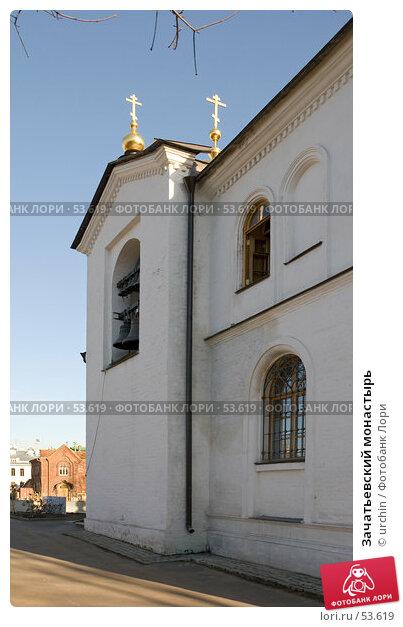 Купить «Зачатьевский монастырь», фото № 53619, снято 24 марта 2007 г. (c) urchin / Фотобанк Лори