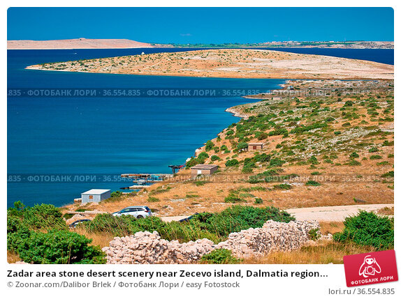 Zadar area stone desert scenery near Zecevo island, Dalmatia region... Стоковое фото, фотограф Zoonar.com/Dalibor Brlek / easy Fotostock / Фотобанк Лори