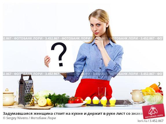 сайт со знаком вопроса