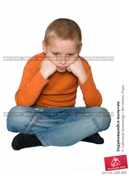 Задумавшийся мальчик, эксклюзивное фото № 205459, снято 19 февраля 2008 г. (c) Сайганов Александр / Фотобанк Лори