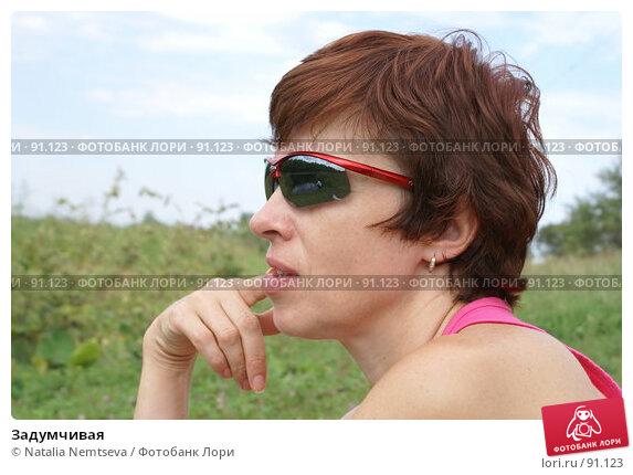 Задумчивая, эксклюзивное фото № 91123, снято 5 августа 2007 г. (c) Natalia Nemtseva / Фотобанк Лори