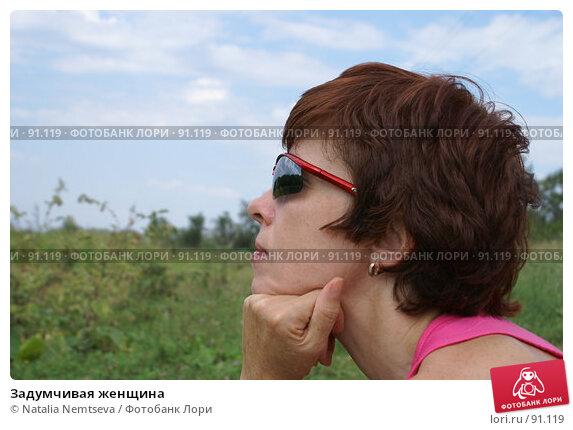 Задумчивая женщина, эксклюзивное фото № 91119, снято 5 августа 2007 г. (c) Natalia Nemtseva / Фотобанк Лори