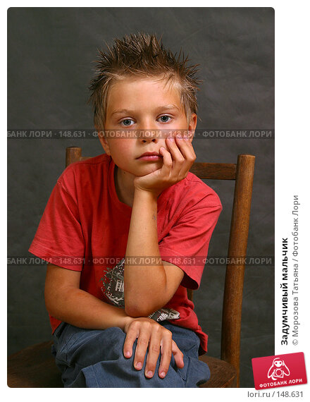 Задумчивый мальчик, фото № 148631, снято 13 июля 2004 г. (c) Морозова Татьяна / Фотобанк Лори