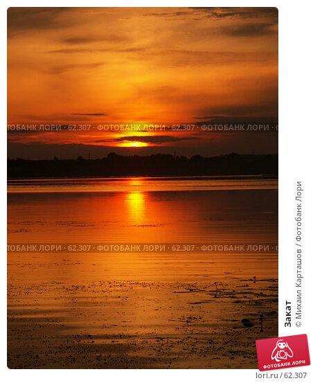 Закат, эксклюзивное фото № 62307, снято 30 июля 2005 г. (c) Михаил Карташов / Фотобанк Лори