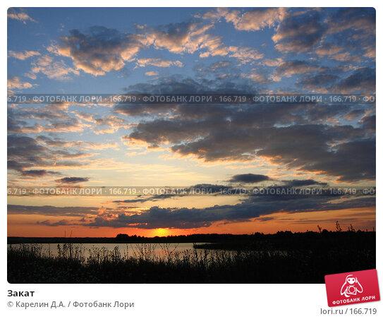 Закат, фото № 166719, снято 21 июня 2007 г. (c) Карелин Д.А. / Фотобанк Лори